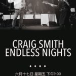 Craig Smith Beijing 2016